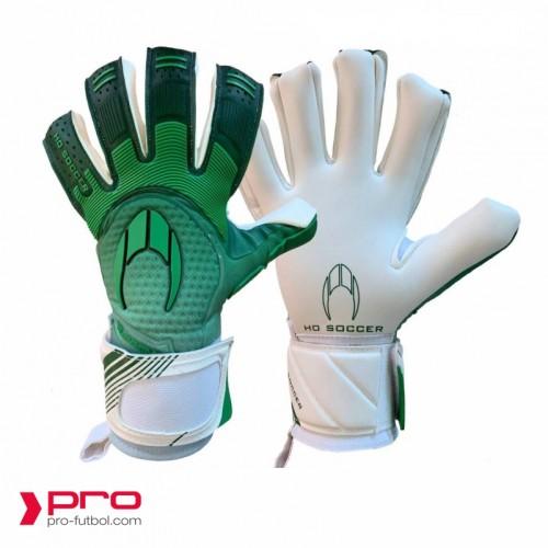 SSG Supremo II Green